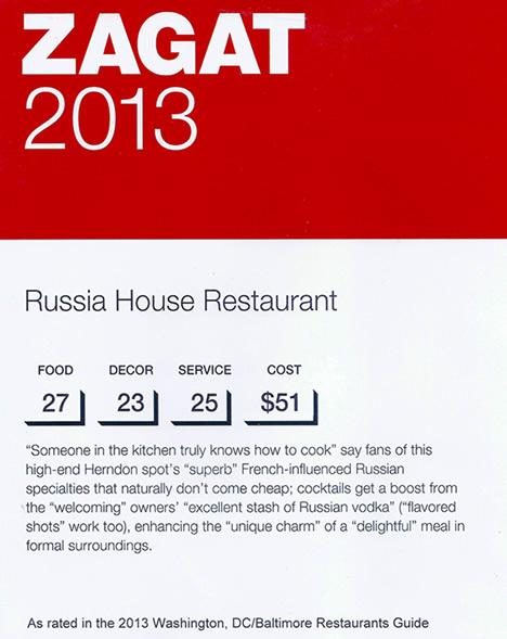 Zagat 2013 Russia House Award